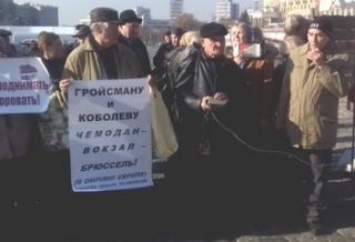 День Октябрьской революции в Харькове