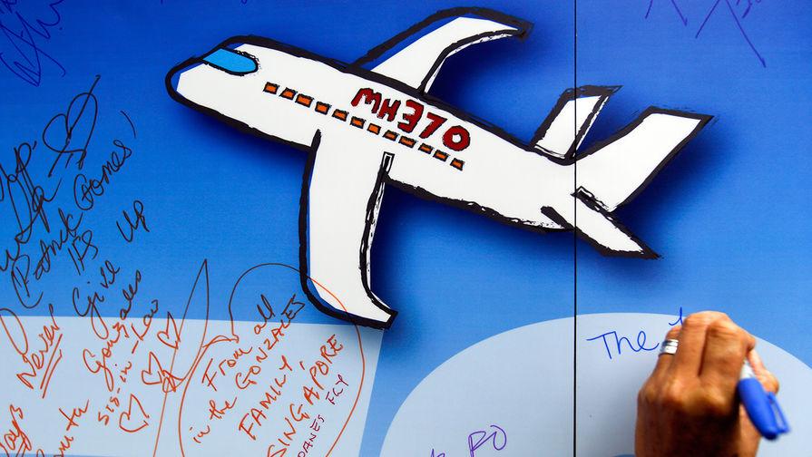 Самолет кто-то круто развернул: что узнали про пропавший Boeing