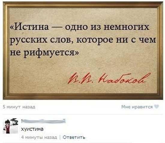 кофемашины Санкт-Петербурге обидная рифма к слову нога КРИСТИНА