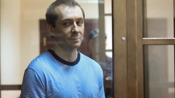 """""""Интересно, а сколько это стоит?"""": Сравнившему себя с карликом полковнику Захарченко урезали срок"""