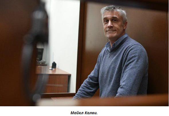 В РФ прижали махинаторов из Baring Vostok. «Уважаемые люди» в шоке