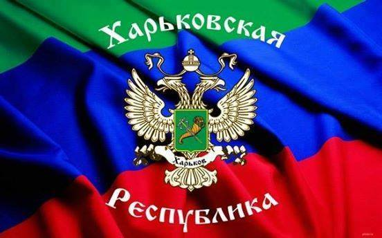 Харьковские партизаны уничтожили блок-пост нацистов