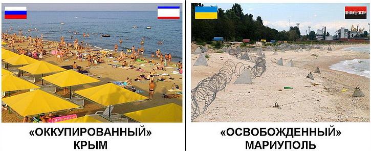 На украинском ТВ богатеют думкой, как «отожмут» Крым у России после Донбасса