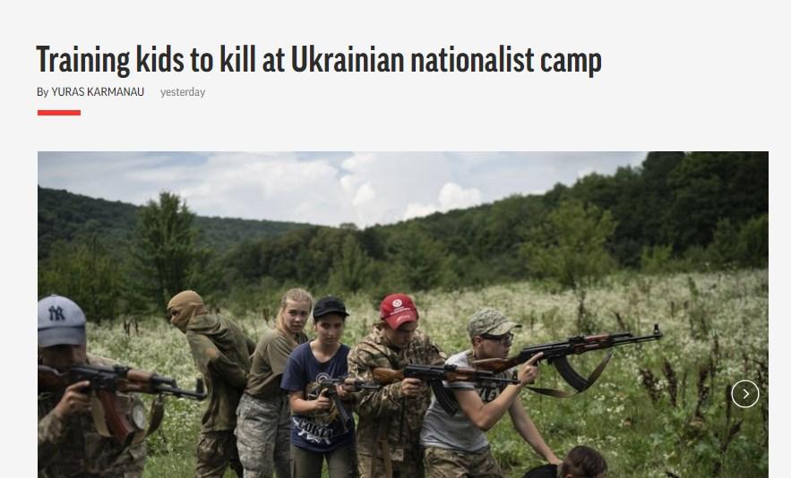 Украинские нелюди поразили д…