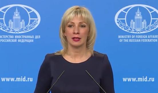 Москва требует от Киева немедленного освобождения экипажа российского судна «Норд»