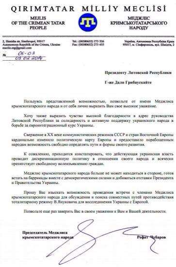 «Anonimus» удалось взломать почту активистов майдана
