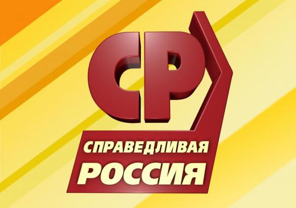 Севастопольскую «Справедливу…