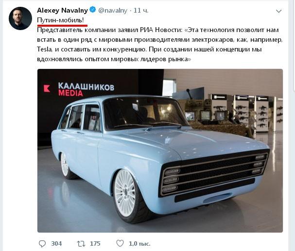 """""""Путин-мобиль"""" или почему ро…"""
