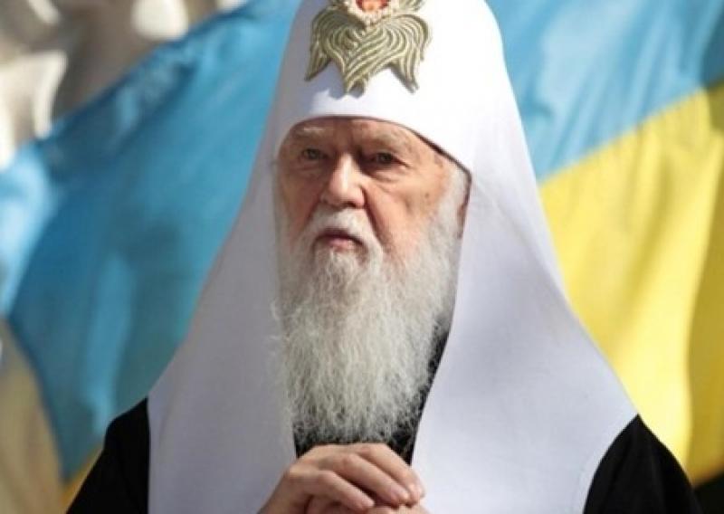Филарет допустил силовое противостояние вокруг автокефалии в Украине