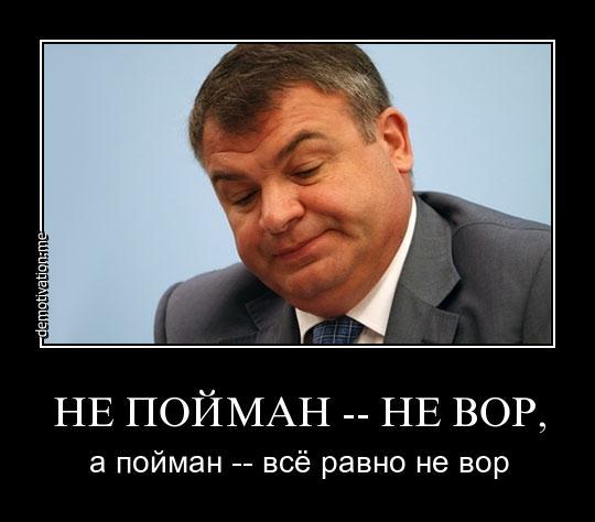 Воровской план в руководстве России - это амнистия вкладчиков в оффшорах.