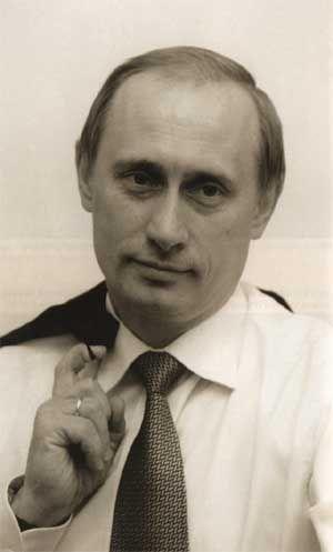 Семейный фотоальбом Владимира Путина