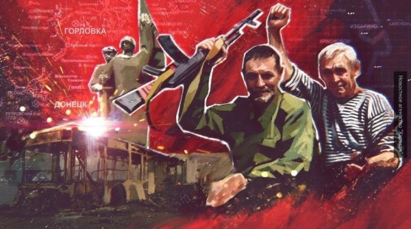 Украинские СМИ: пессимистический сценарий для Донбасса