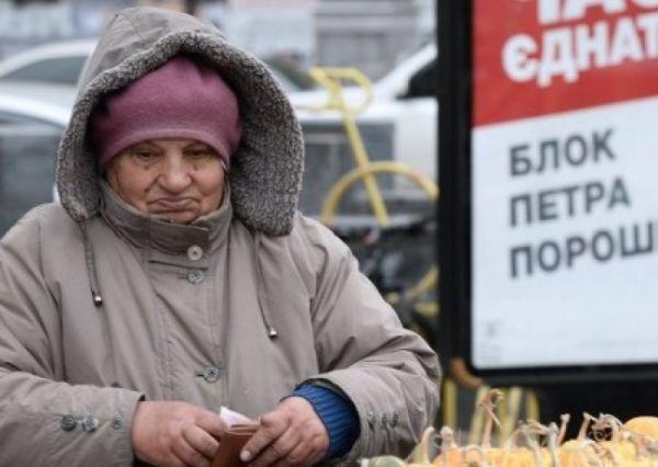 Украина в год Свиньи: распродажа с искусственным мором?