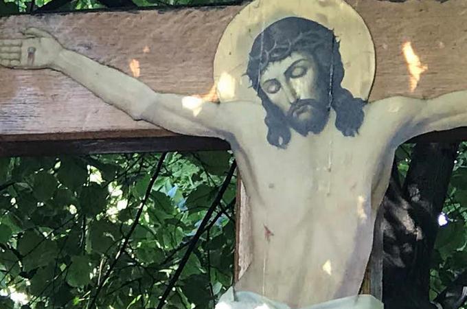 Как на Киевской Руси Богу молятся?