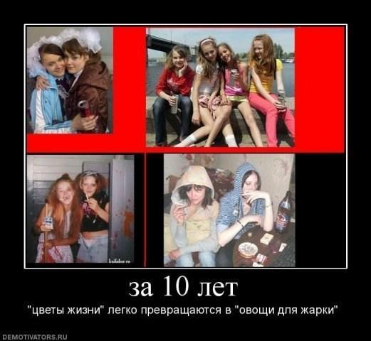 ей 12: