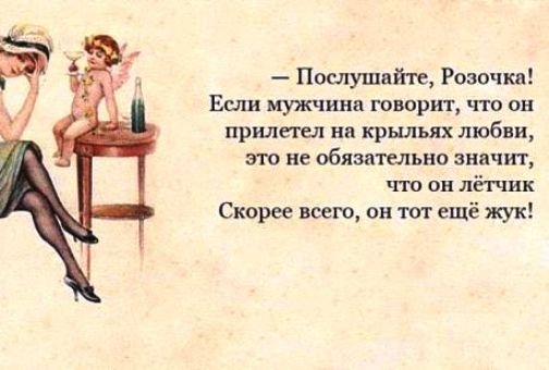 """Подборка одесских анекдотов """"за жизнь"""". Таки смешные, да...а шо делать?"""
