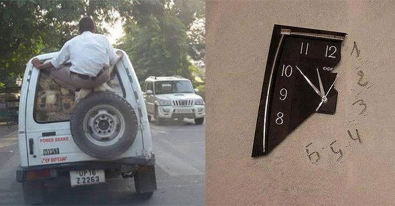 Жизнь в Индии перевернута с ног на голову!