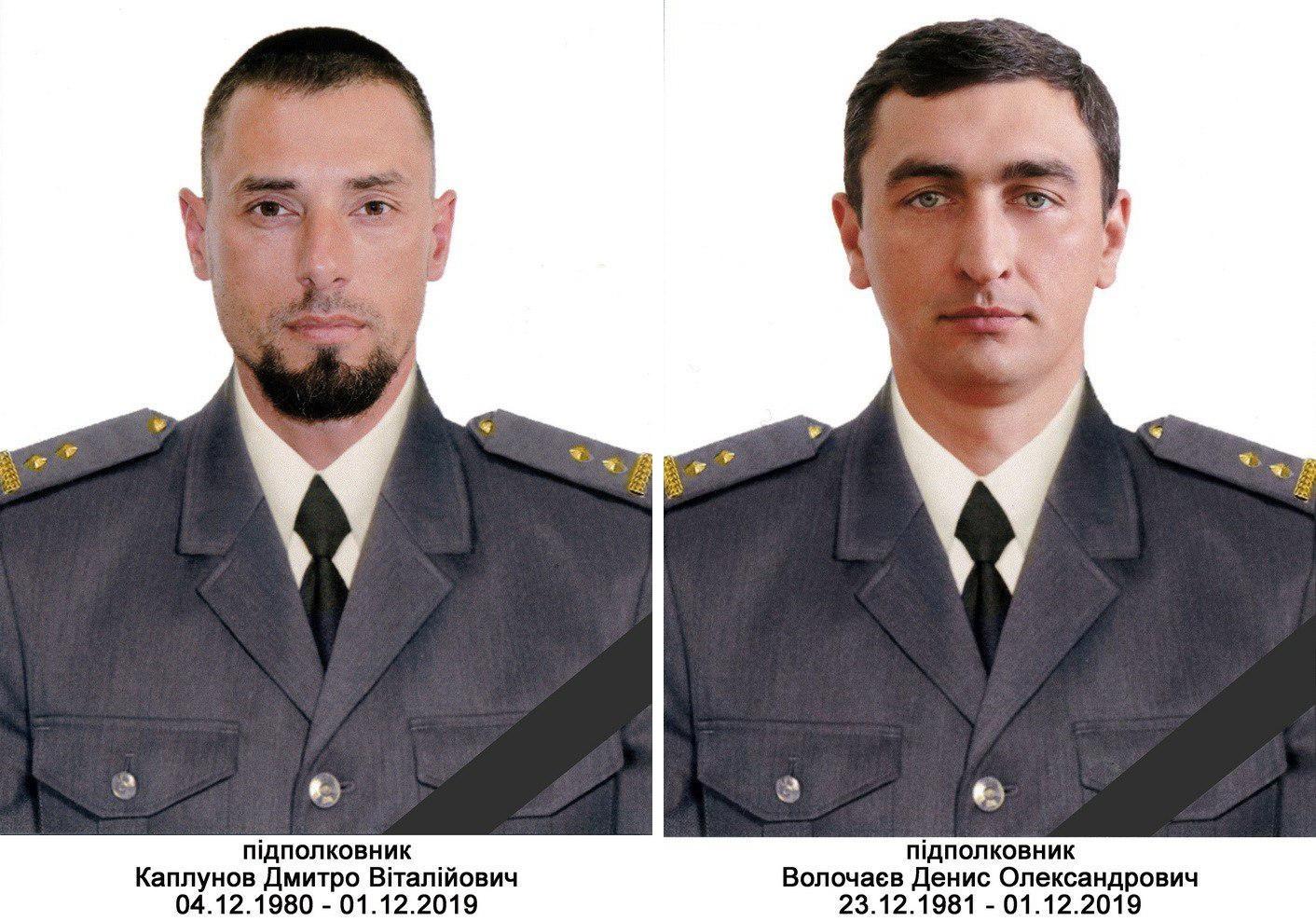 СБУ в эпицентре скандала: погибшие боевики спецслужб выполняли приказ по срыву перемирия на Донбассе