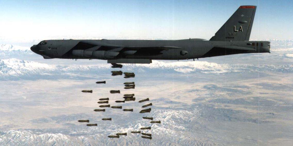 Ударившие по Сирии бомбардир…