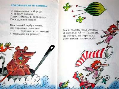 Детские книги - и смех, и слезы...