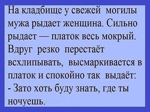 Театр, постановка Чехова в новой формации..