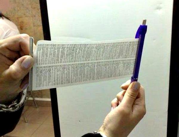 Как сделать на экзамене