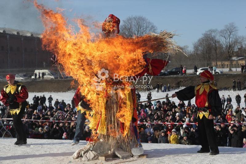 Сжигание чучела Зимы накануне прощеного воскресенья
