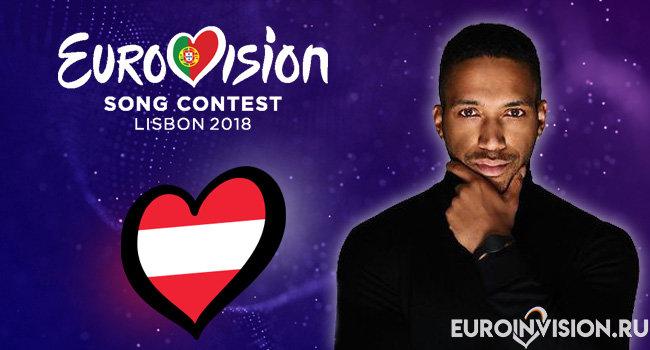 Красавчик стал лишь бронзовым на «Евровидение-2018». Но он покорил Европу и без главного приза!