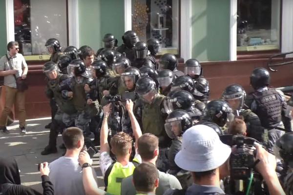 Беспорядки в Москве 27 июля. Подписывайтесь на наш канал - этим вы поможете его развитию