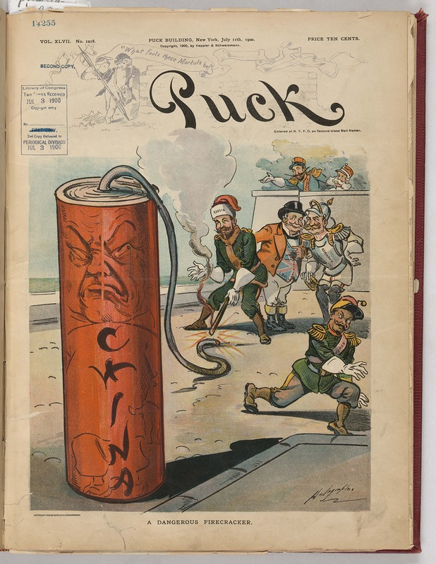 Карикатуры на Николая II и Россию в американском сатирическом журнале Puck.