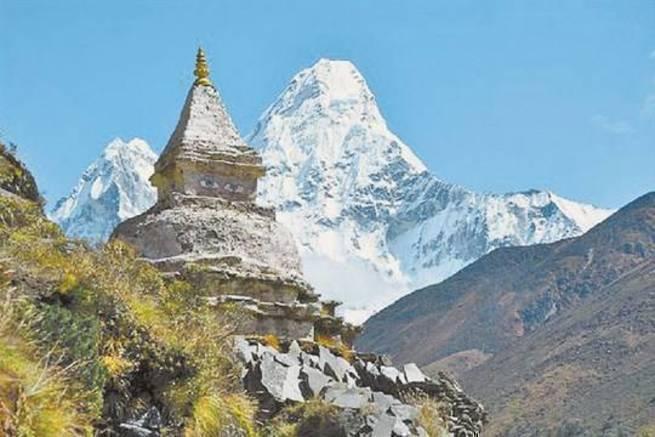 Тибетский след (из Серии : Э…