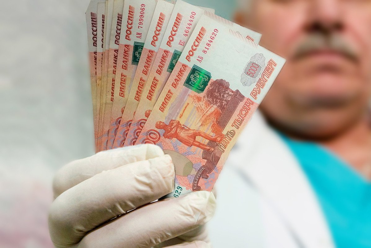 Сколько зарабатывают медработники в России