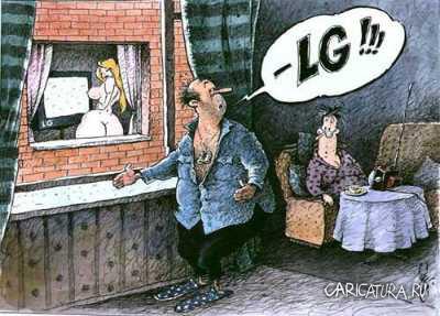 """Карикатура """"Вот такой экран!"""", художник Игорь Елистратов. В теме """"Секс"""". Каталог Российской Карикатуры"""