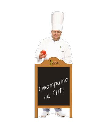 Рецепты из программы «Ешь и худей»
