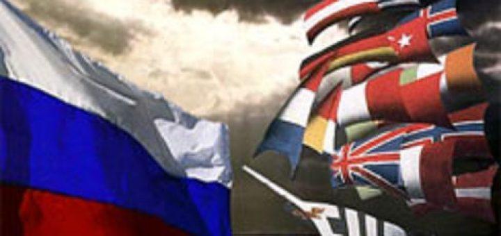 Какую комбинацию Запада разрушила Москва? Часть первая