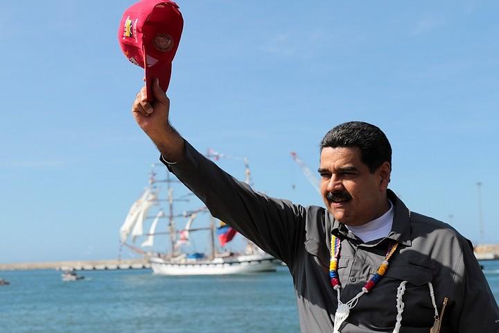 Венесуэла запускает продажу собственной криптовалюты