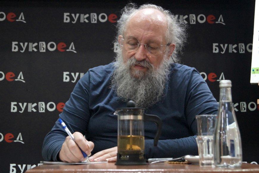Вассерман: Украину нельзя ненавидеть, ее можно только презирать..