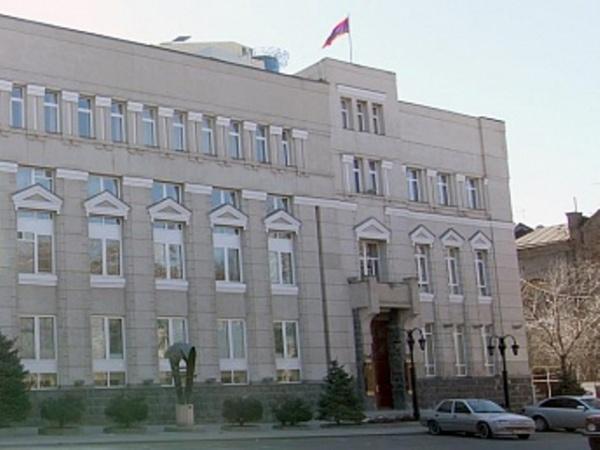 Центробанк Армении опроверга…
