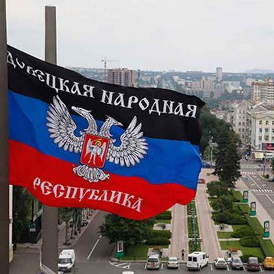 Немец покаялся перед ДНР за …