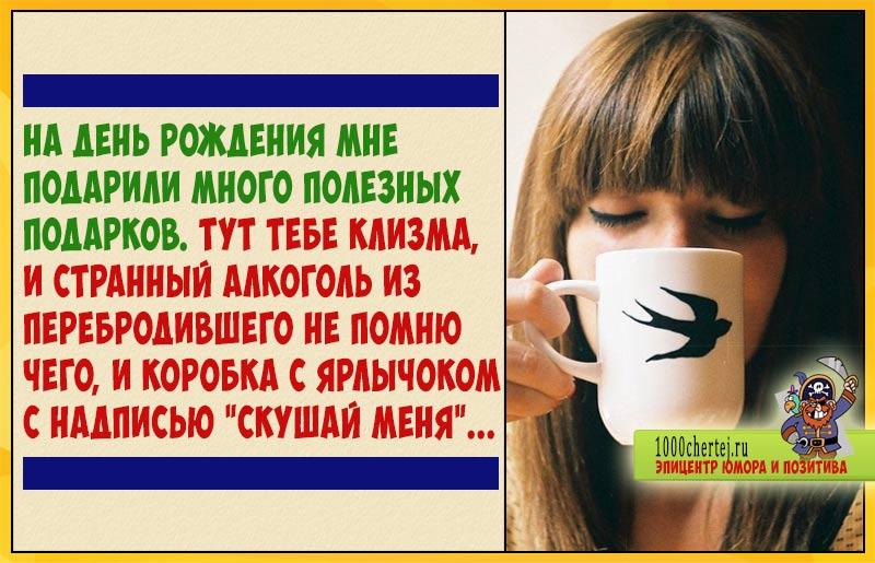 Смешная история о девушке и ее новой кофемашине