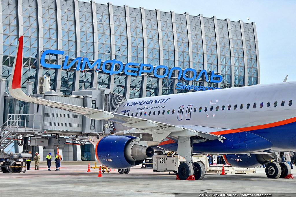 Аэропорту Симферополь - новое имя!