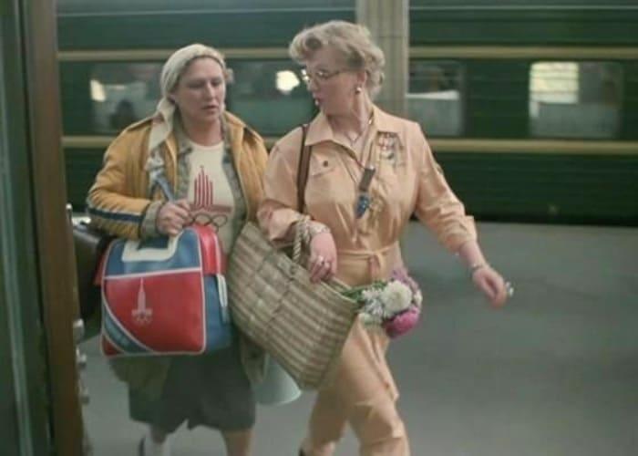 Кадр из фильма *Родня*, 1981 | Фото: vokrug.tv