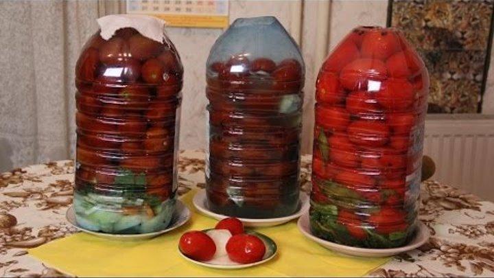 Квасим помидоры в пластиковых бутылях!