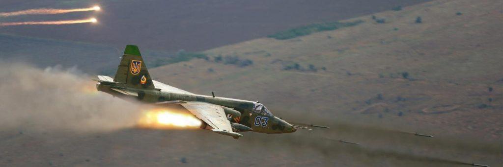 Использование авиации ВСУ станет грубейшим нарушением Минских договоренностей – НМ ЛНР