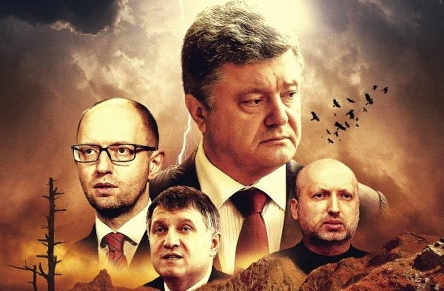"""Украинский """"бомонд"""" - шпана и сброд"""