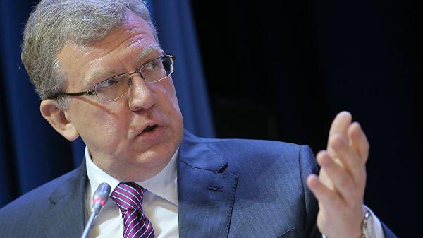 Кудрин рассказал, как вывести Россию в топ-5 крупнейших экономик мира