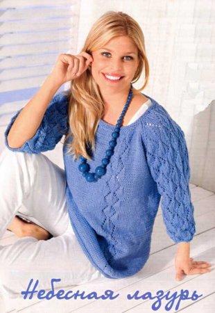 Синий пуловер-реглан