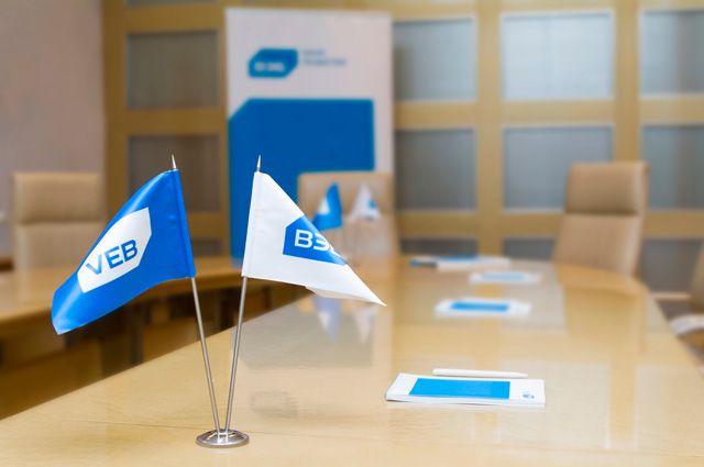 Правительственная комиссия одобрила переименование Внешэкономбанка