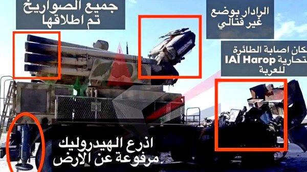 Появились снимки уничтоженного Израилем сирийского «Панциря»