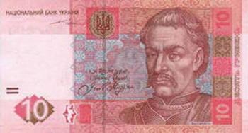 Замглавы правительства Украины объявил главу миссии МВФ  непрофессиональным
